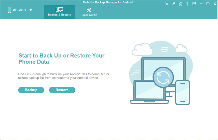 android backup and restore interface
